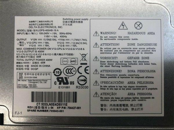 HP 704427-001 705045-001