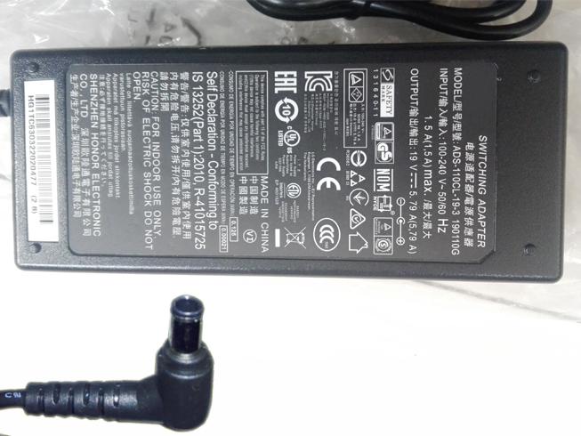 Adapter 110W