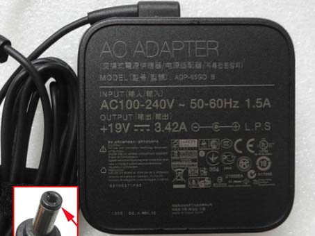 Adapter ADP-65JH