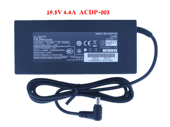 Power Supply ACDP-003