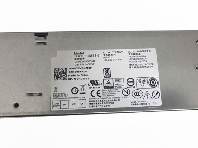 PC Power Supply HCWV2