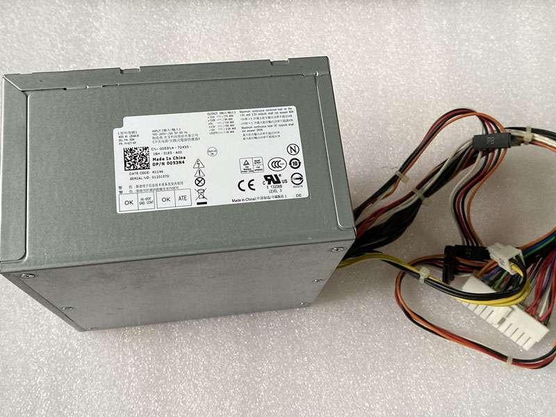 PC Power Supply H265AM-00