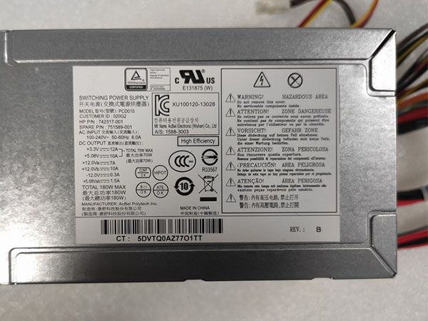 PC Power Supply PCD010