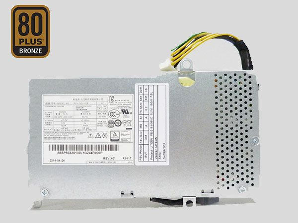 PC Power Supply PS-2151-08