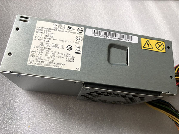 PC Power Supply 504966-001