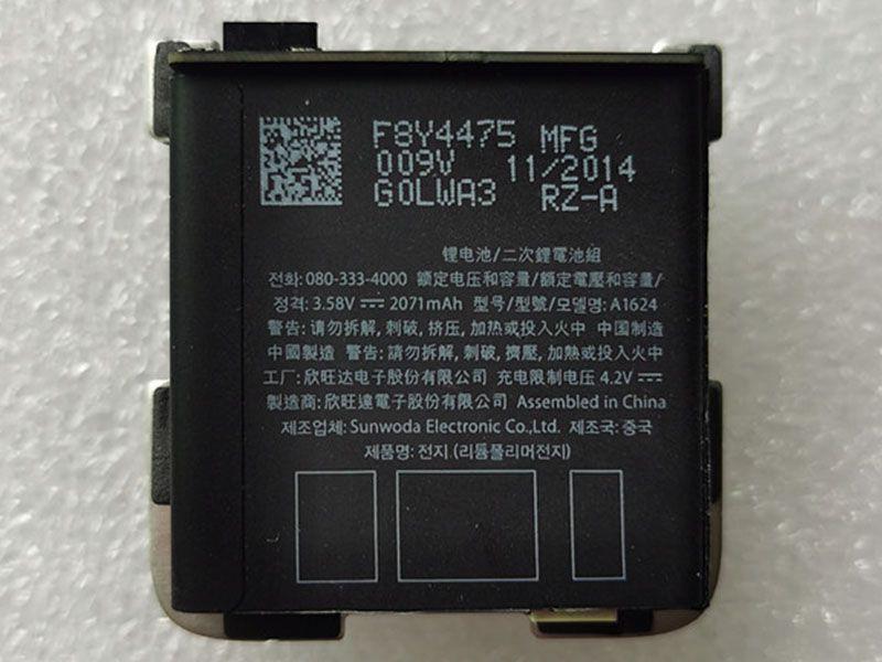 Battery 080-333-4000