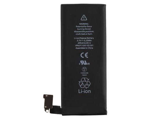 Battery LIS1445APPC