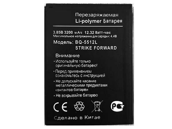 Battery BQ-5512L