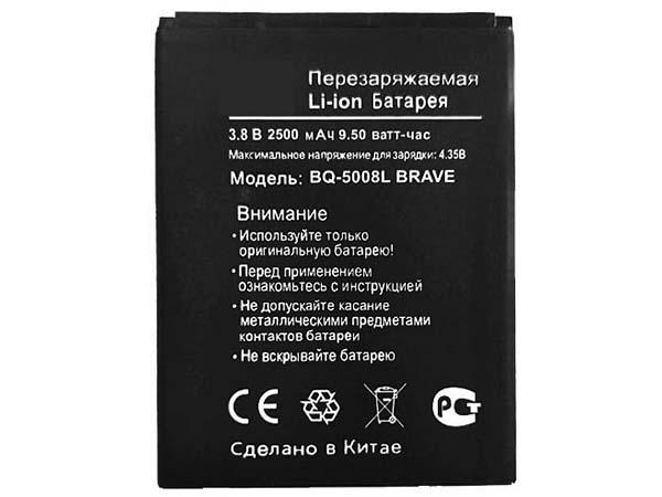 Battery BQ-5008L