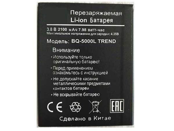 Battery BQ-5000L