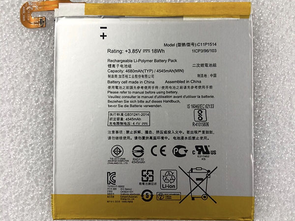 Battery C11P1514