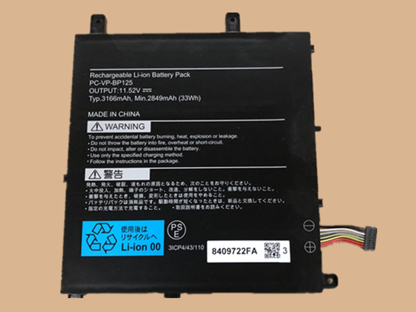Battery PC-VP-BP125