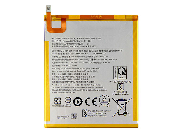 Battery SWD-WT-N8
