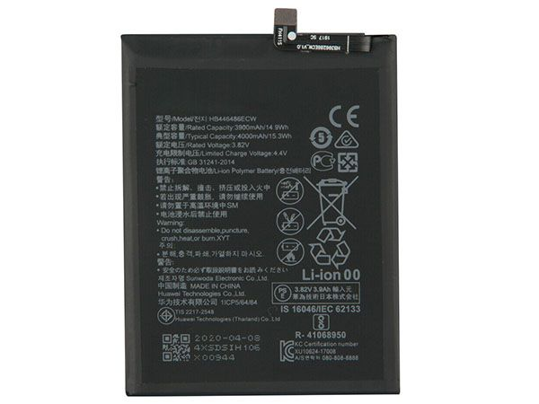 Battery hb446486ecw