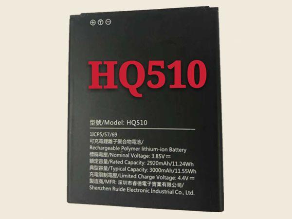 Battery hq510