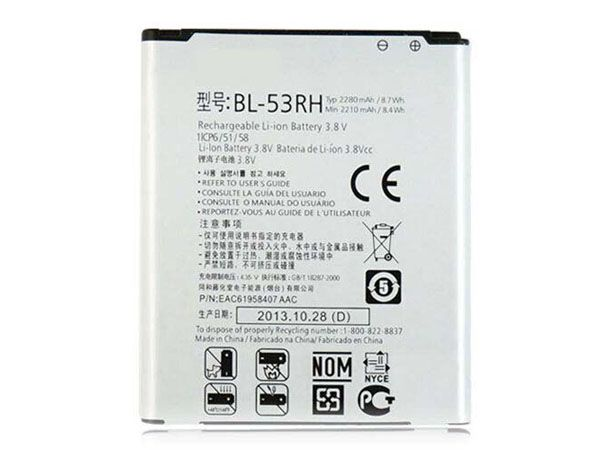 Battery bl-53rh