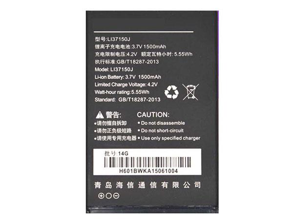 Battery Li37150J