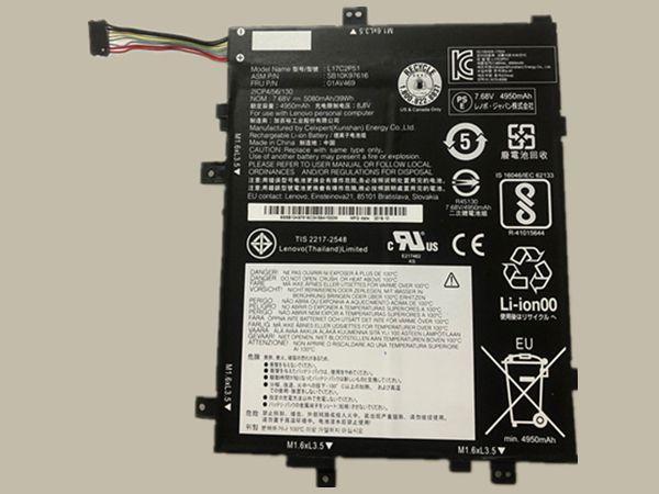 Battery L17C2P51