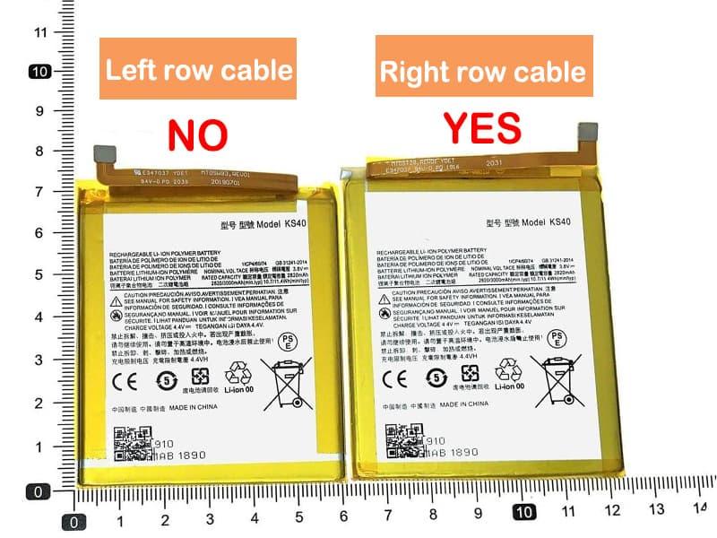 Battery KS40
