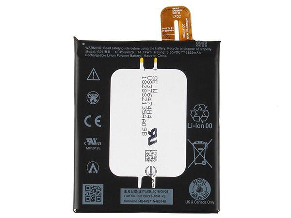 Battery G011B-B