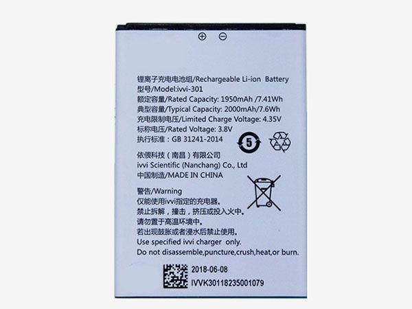 Battery ivvi-301