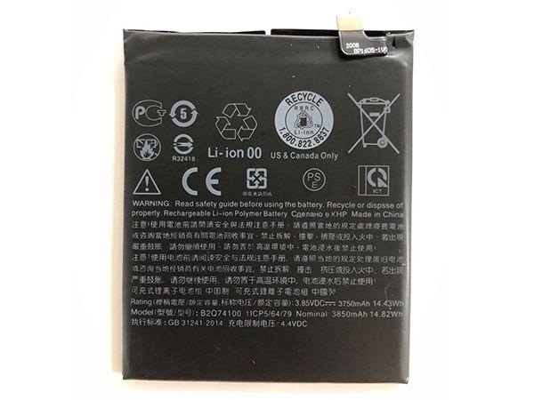 Battery B2Q74100