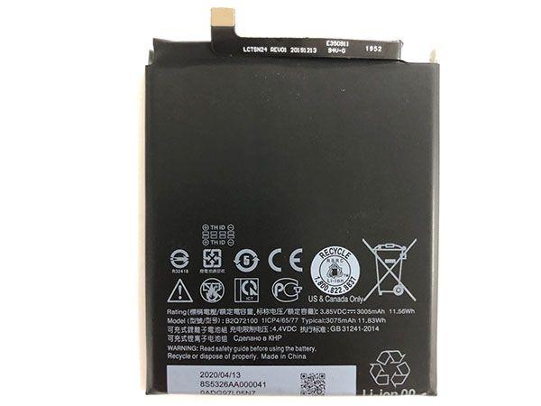 Battery B2Q72100