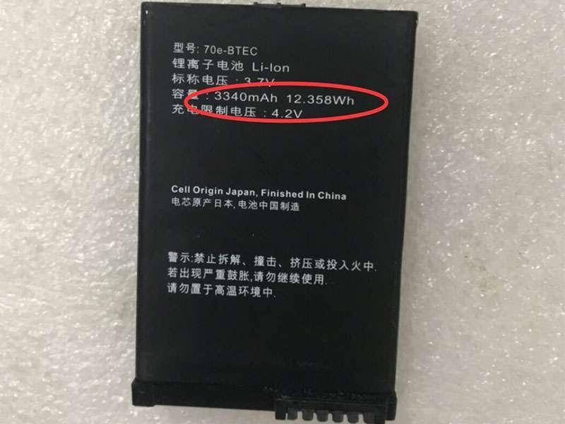 Battery 70e-BTSC