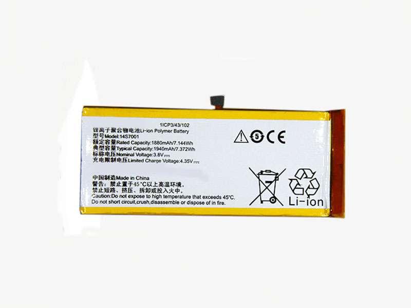 Battery 14S7001