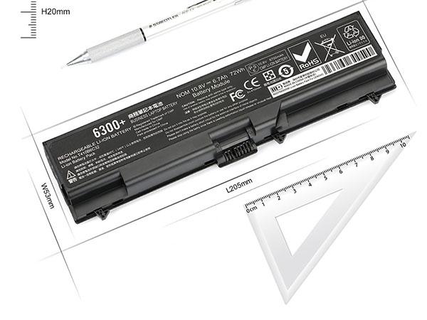 Battery E40