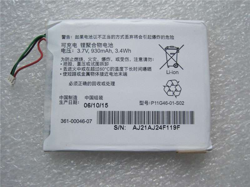 Battery 361-00046-00