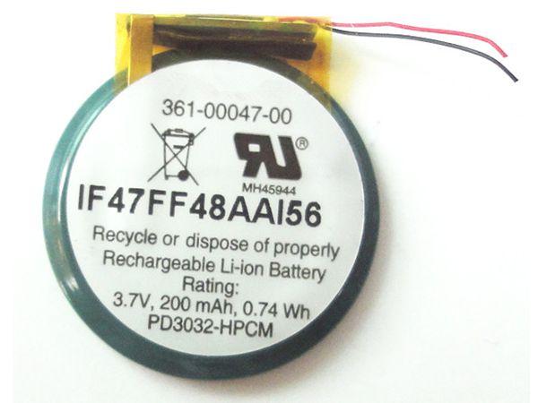 Battery 361-00047-00