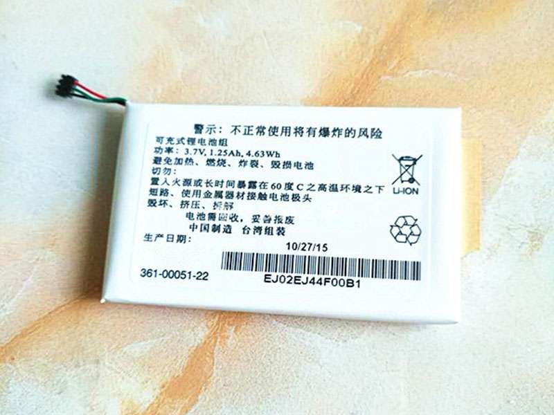 Battery 361-00051-22