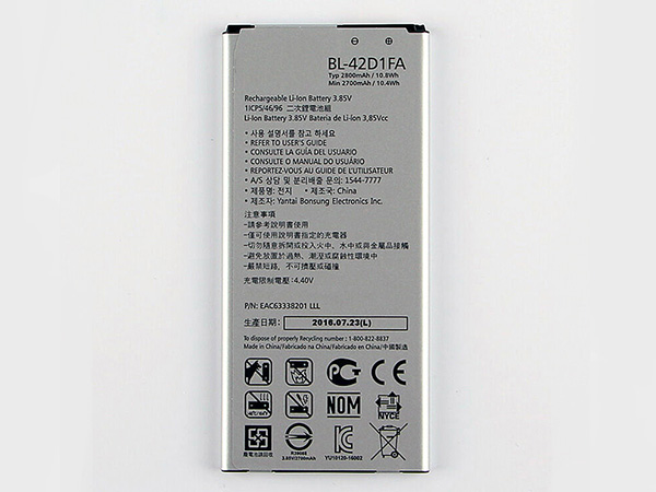 Battery BL-42D1FA