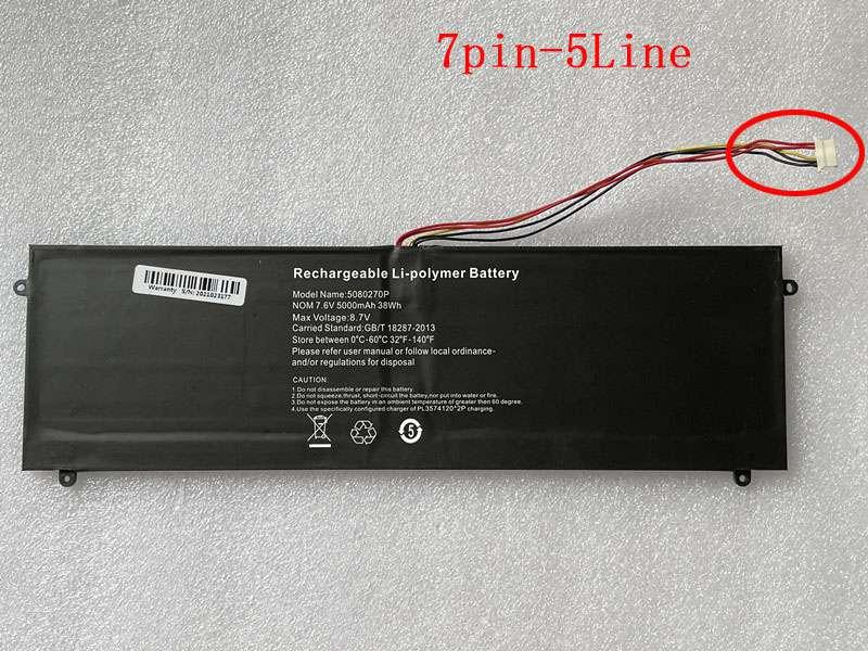 Battery 5080270P