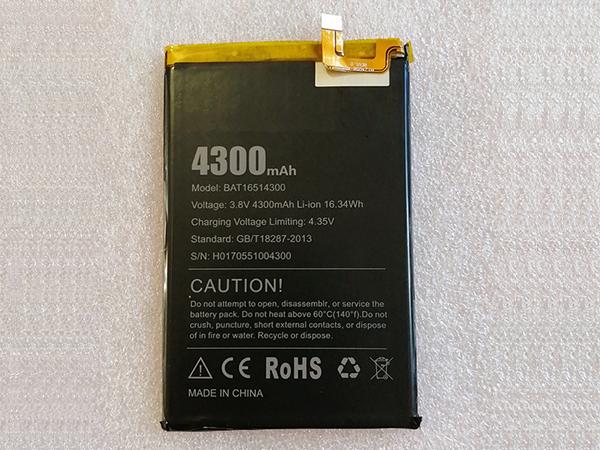 Battery BAT16514300