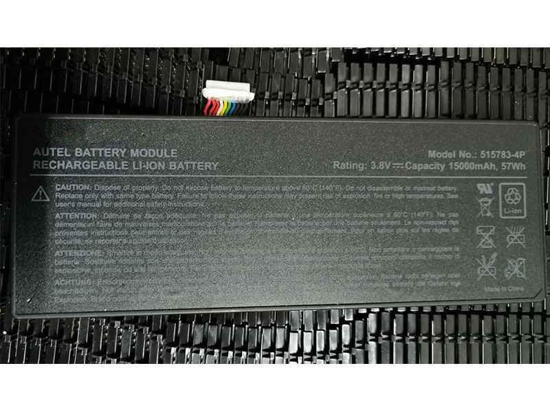 Battery 575783-4P