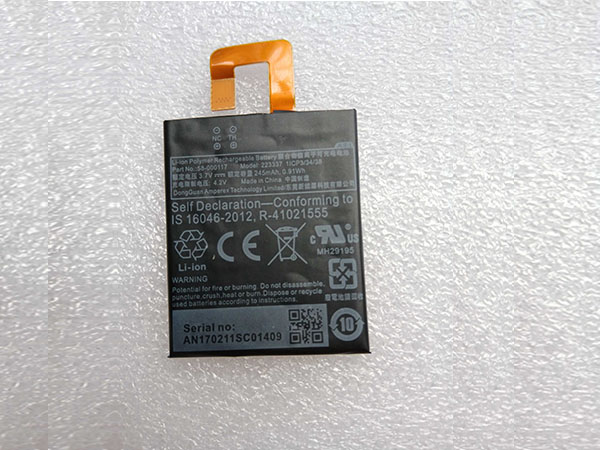 Battery 58-000117