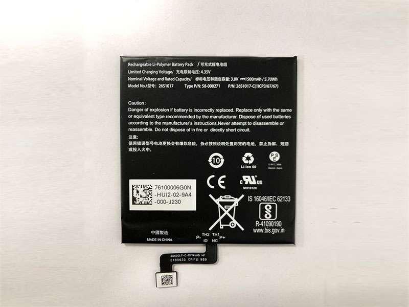 Battery 58-000271