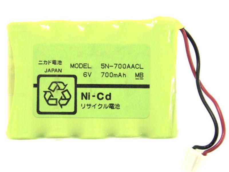 Battery 5N-700AACL
