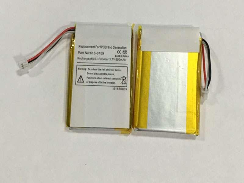 Battery 616-0159