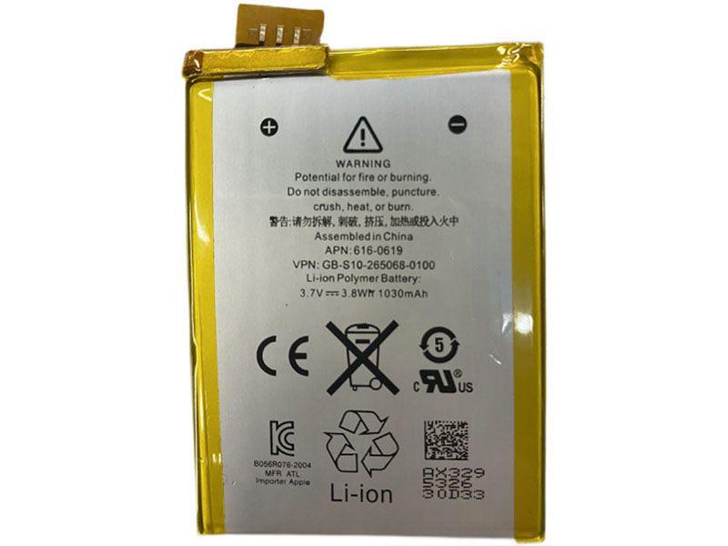 Battery 616-0619