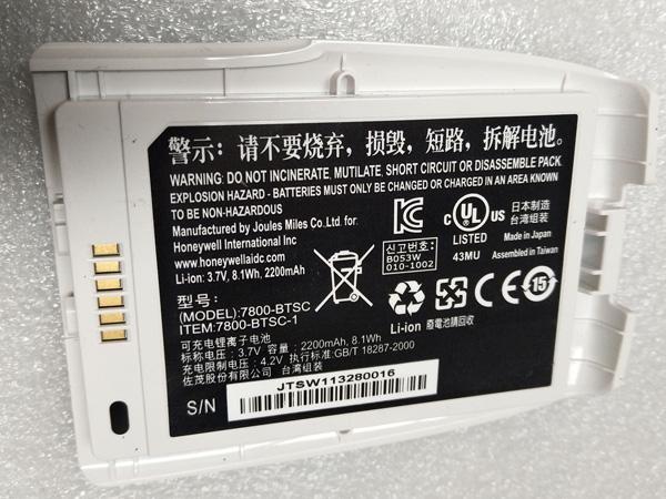 Honeywell 7800-BTSC