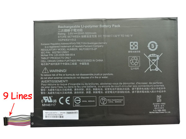 Battery 789609-001
