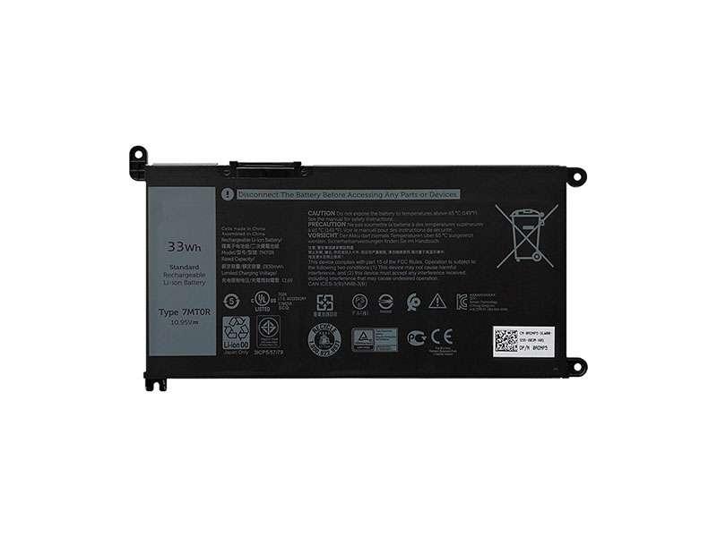 Battery 7MT0R
