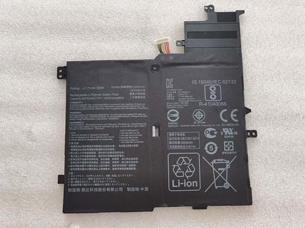 Battery C21N1701