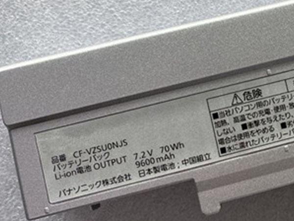 Panasonic CF-VZSU0NJS