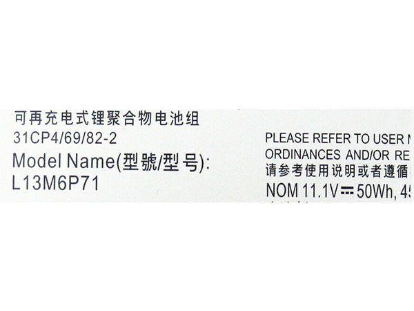 Lenovo L13M6P71 L13S6P71