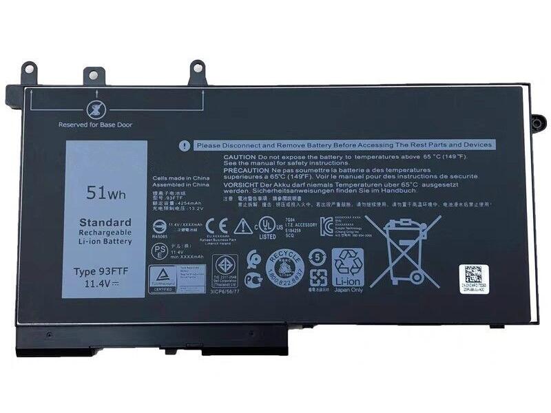 Battery D4CMT