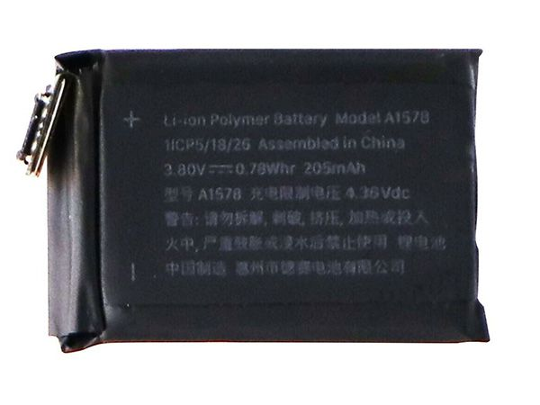 Battery A1578